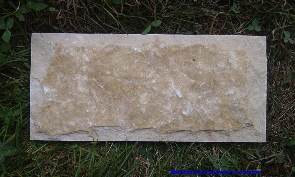Плитка из мекегинского доломита со сколом