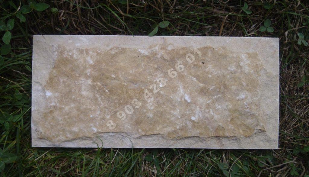 Плитка из дагестанского доломита «Скала». 700р за м2.