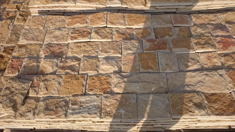 продажа плитки из дагестанского камня