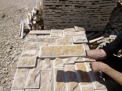 Плитка из природного камня от 600 р м2