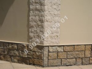 Плитка из мекегинского доломита на стене