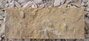 Плитка из мекегинского доломита пиленная с 5 сторон 500 р м2