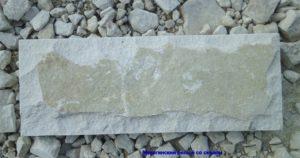 Плитка из мекегинского доломита с сколом 700 р м2