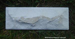 Плитка из мекегинского доломита с фаской 800 р м2