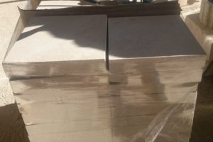 Купить плитку из натурального чиринского камня