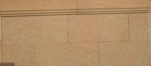 Ракушечник-рукельский-разм-350-160-20мм-700р-м2