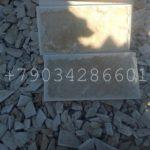 Большие плиты из серого мекегинского доломита разм 600-300мм